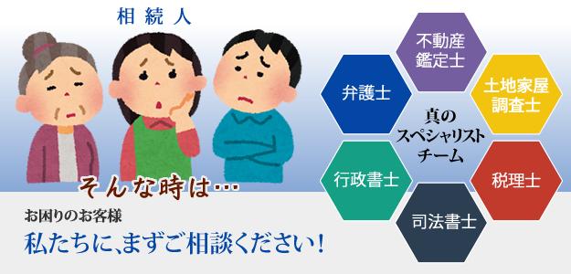 image_kakidasi